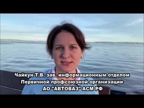 Татьяна Владимировна Чайкун