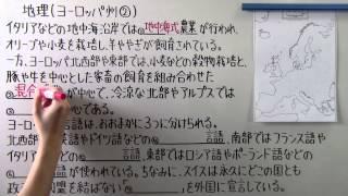 前回 【https://www.youtube.com/watch?v=AJ8As7Lco70&index=15&list=PL...