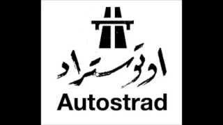 Autostrad - Habeetak Bel Turki -  اوتوستراد - حبيتك بالتركي