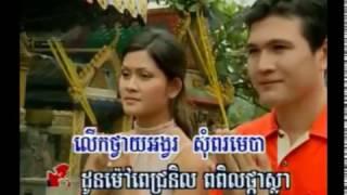 ជើងភ្នំពេជ្រនិល(khmer karaoke)