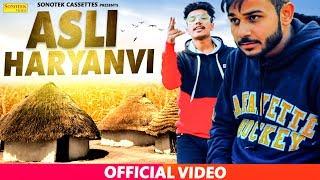 Asli Haryanvi | Famous Ft. Romeo | Vikas Kataria, Ekant Gandhi | Latest Haryanvi Song Haryanavi 2019