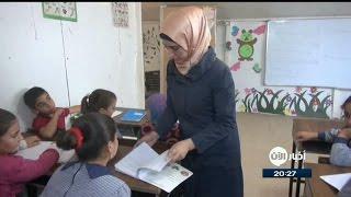 عفيفة الترك سورية رفضت الهجرة ونذرت نفسها لتعليم الأطفال في المخيمات