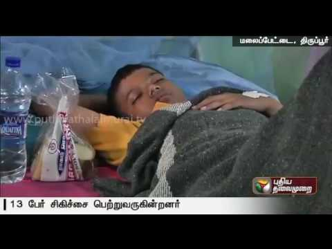 School boy dies, 4 more fall ill: Udumalpet Sainik School