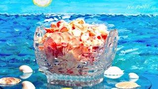 """Как приготовить салат """"Красное море"""" - вкусный салат Красное море рецепт"""