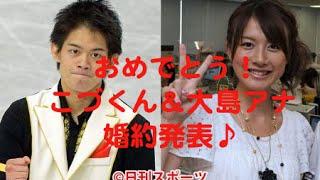 フィギュアスケートの小塚崇彦(26=トヨタ自動車)とフジテレビの大...
