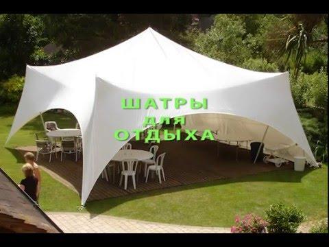 Туристический тент шатер Campack Tent G 3401W - YouTube