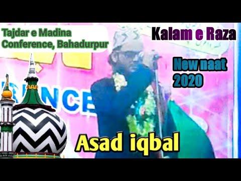 Kabe k badru duja new naat by asad iqbal 2015