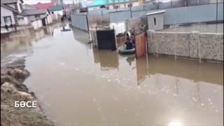 Потоп в Актобе: куда смотрит Бердыбек Сапарбаев