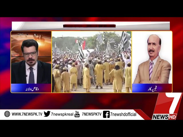 TOP STORY 06 November 2019 |7News Official|