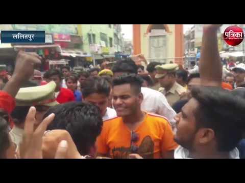अखिल भारतीय विद्यार्थी परिषद के छात्रों ने बुन्देलखण्ड विश्व विद्यालय के कुलपति का फूंका पुतला