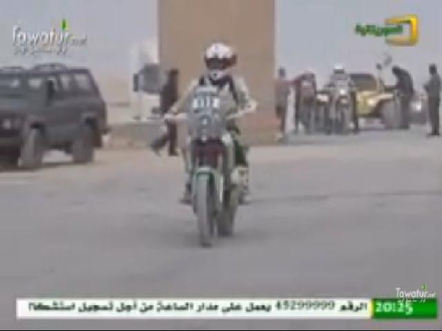 رالي آفريكا رايس يدخل الأراضي الموريتانية عبر البوابة الشمالية،في رحلة تدوم لأيام-قناة الموريتانية