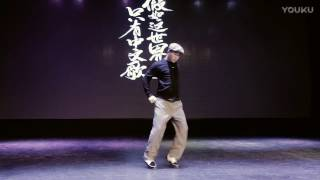 Download Hoan│Popping Solo Feat. Jay Chou 周杰倫 - 髮如雪 Hair Like Snow│假如这世界上只有中文歌 MP3 song and Music Video