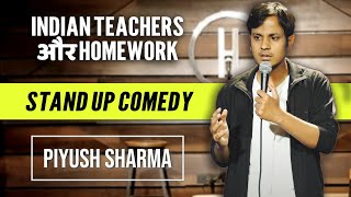 INDIAN TEACHERS और HOMEWORK | STAND UP COMEDY by PIYUSH SHARMA
