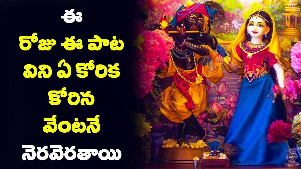 #LORD KRISHNA SONG || Most Beautiful Song Of Lord Krishna & Radha