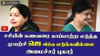 The effort taken to save Natarajan was not taken for Jayalalitha - 2DAYCINEMA.COM