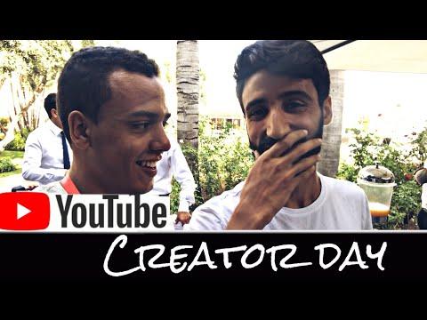 YOUTUBE CREATOR DAY |  سيمو سدراتي يدخل قفص اليوتيوب