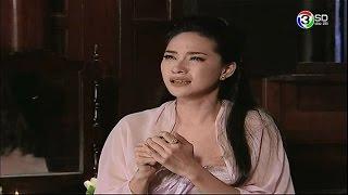ขุนศึก KhunSeuk EP.41 | TV3 Official