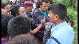प्रहरीकै अगाडी थर्काए स्थानियले स्पिडमा गाडी चलाएर दुर्घटना गराउने चालकलाई || PNP ONLINE TV