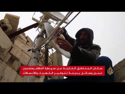 بدائل لتوفير الكهرباء بالمناطق الخارجة عن سيطرة النظام السوري  - نشر قبل 9 ساعة