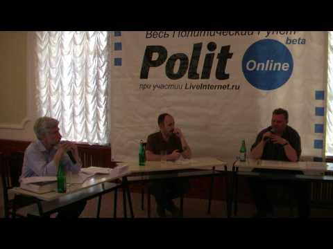 """Дебаты Политонлайн """"Фальсификация истории"""" - 2"""