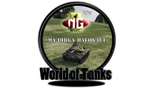 - T49 * World Of Tanks * NgIII -