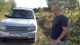 Land Rover Terrain Response vs Mitsubishi Super Select(Очевидно, что обе машины хороши. Но каждая по-своему. По мне, обе эти трансмиссии напоминают стиральные маши..., 2013-12-08T20:03:05.000Z)