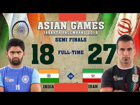kabaddi-asian-games-2018-india-vs-iran-(2st-half)