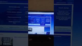 Смотреть видео Оформление украинского загранпаспорта в посольстве в Москве онлайн