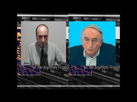 25/4/2017: Δ.Παναγιωτόπουλος - Τ.Τζίμης