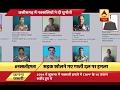 Chhattisgarh: 12 CRPF personnel martyred in naxal attack