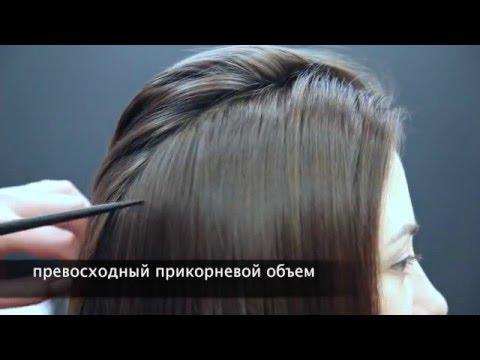 Matrix средства для волос -