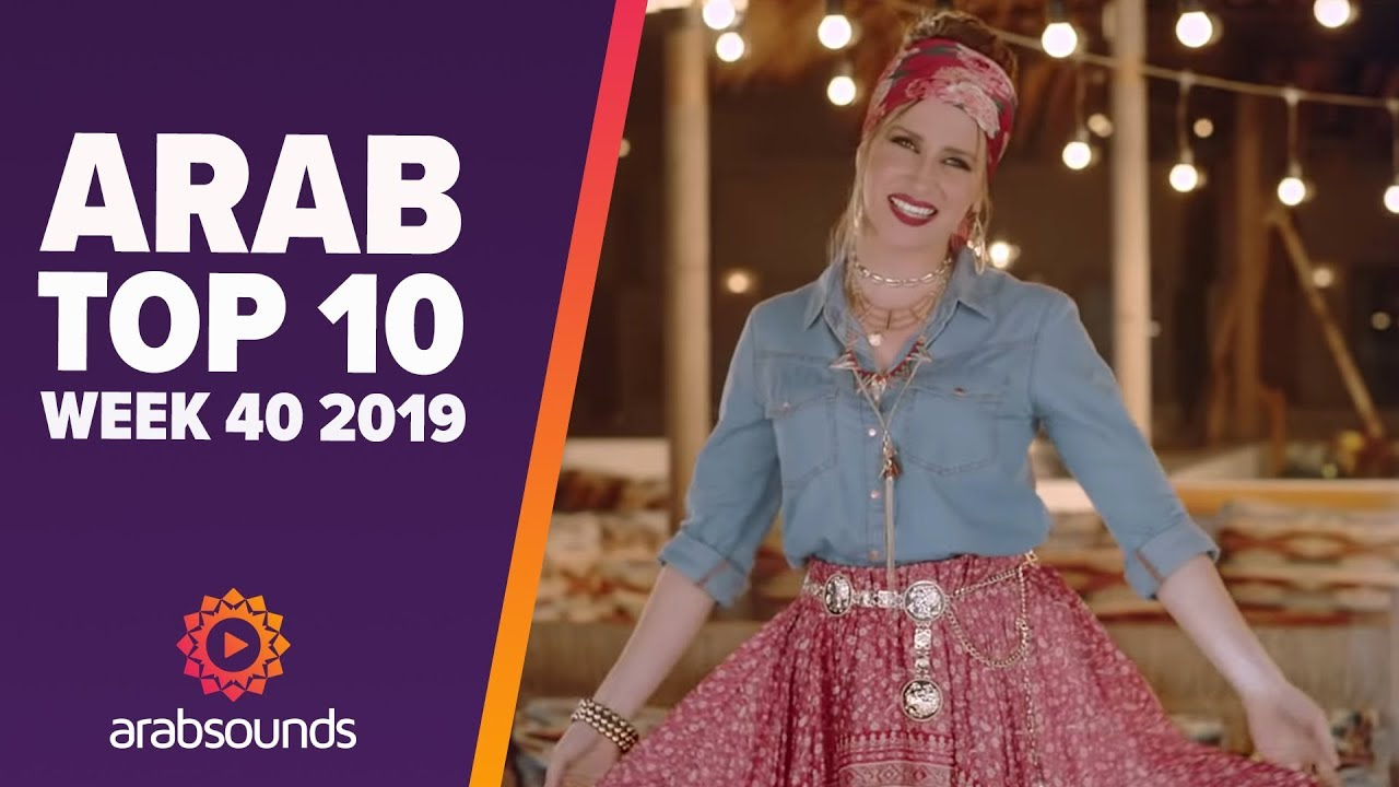 Top 10 Arabic Songs (Week 40, 2019): Kenza Morsli, Dyler, Majid Al Mohandis & more!