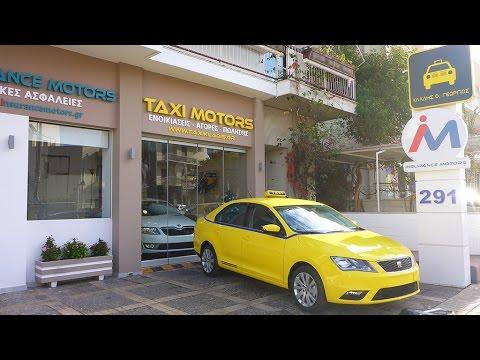 Taxi Motors - Seat Toledo 2017