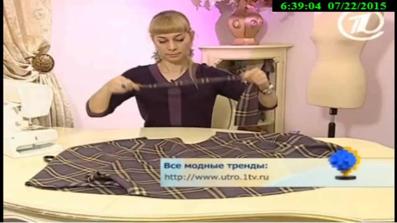 руководство как самой сшить длинную модную юбку с запахом