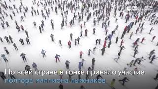 Лыжня России  в Москве