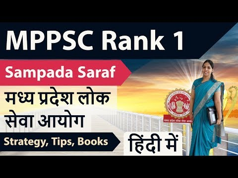 MPPSC Rank 1 Sampada Saraf - How to prepare,Books,Resources,Strategy,Time Table - Topper Interview