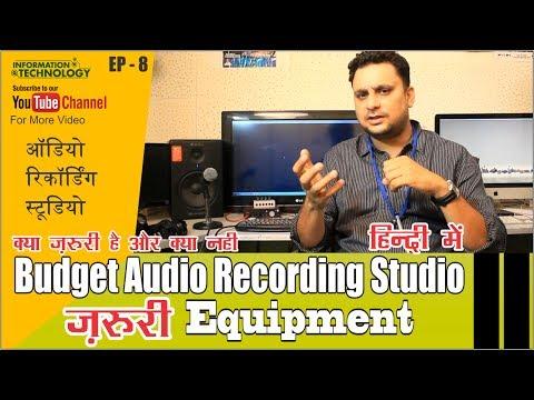 Semi Professional Recording Studio Equipment List