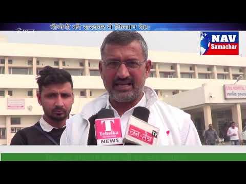 News Kaithal Hospital