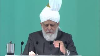 Eid-ul-Fitr Sermon: 19th July 2015