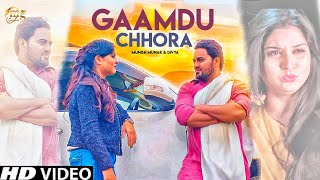 Gaamdu Chhora # New Haryanvi Song 2018 # Divya Shah # Haryanvi Dj Song # Haryanvi Songs 2