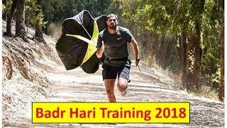 تداريب بدر هاري 1 || Badr Hari Training 2018 VS Rico Verhoeven Glory 54