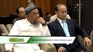 Download DPR RI - PIMPINAN DPR RI DORONG RRT TERBUKA TERKAIT UIGHUR Mp3 and Videos