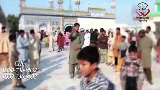 Naat Online Ya Ghous Pak Aj Karam Karu Manqabat Ghous Pak HD Official Video   Hafiz Rao Waseem Qadri