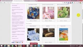 Какой интернет-магазин постельного белья лучше?(Представляю вам один из лучших интернет-магазинов, который я знаю - он называется