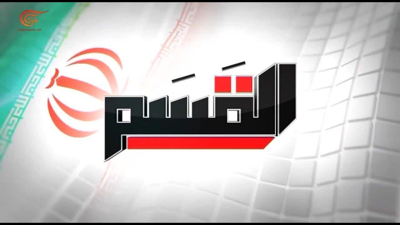 تغطية القسم في سوريا وإيران | طهران تؤكد دعمها للملاحة الآمنة في الخليج | 2021-08-02