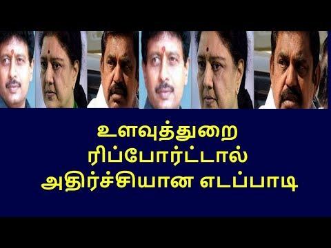 what happened  hospital what was sasikala told divakaran|tamilnadu political news|live news tamil
