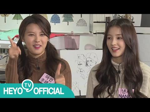 [해요TV] K-Cook Star - 모모랜드 30분 하이라이트