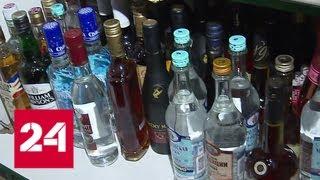 Контрафактный алкоголь в любое время суток: результаты нового рейда - Россия 24
