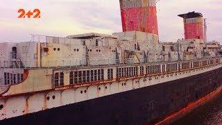 Корабель-привид з канібалами на борту