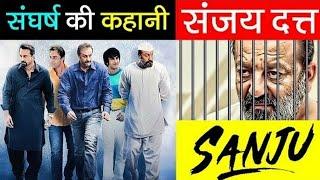 Sanjay Dutt 🔫 (Sanju) की कहानी/Biography/Biopic - Releasing on 29th June -by MotivationaL book